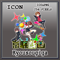 Kyousougiga Icon by Myk-2103