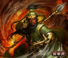 guan yu_generals order by chrisnfy85