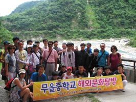 Shakadang Trail Group picture by pallaza