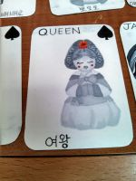 Queen of Spades by Mega-multi1