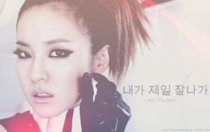 Dara - I Am The Best Wallpaper by XxDark-ValentinexX