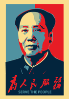 Chairman Mao Propaganda by Flexpoint