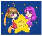 happy new year by hayami-chan587