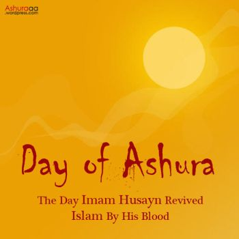 what is Ashura? by zhrza