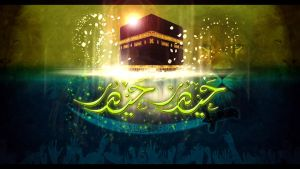 13th Rajab-Haider Haider by DEA-pride