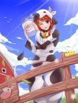 Got Milk? by sunimu