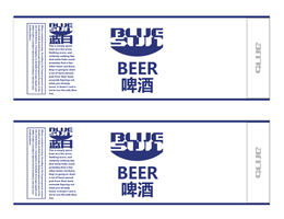 Blue sun beer label by emptysamurai