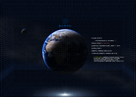 Planet Data Bank by Prototype516
