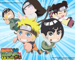 Rock Lee and His Ninja Pals by Epistafy