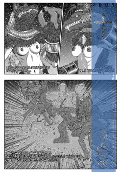 BS - The Lost Manga 39 by GERCROW