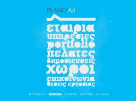 planoAD by m0nka