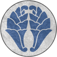 Total War: Shogun 2 ~ Otomo Faction Symbol by Undevicesimus