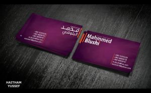 business card - Sound engineer by HaithamYussef