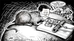 Thailand's Biggest Rat Trap by sethness
