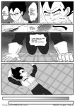 DBSID: PAGE 21 CHAPTER 1 by NekoLover628