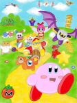 Kirby's Epic Anniversary by TomZoner