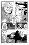 Illuminati 5 - Chapter 1 - PG 3 by Gremmy-X