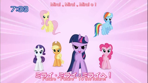 My Little Pony Mirai Start: Subbed preview by SuperShadiw1010