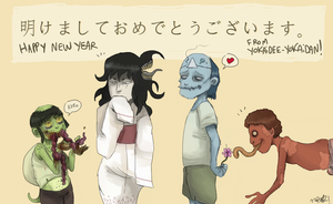 .:HAPPY NEW YEAR:. by Zombimatic