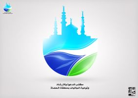 LOGO - ISLAMIC OFFICE - BY:MIZOU by mizou-design