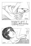 MMM4 - Farewell Eps 1 by Lavendra