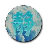 Requested LOGO by Suki95