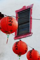 Chinatown by anticide