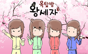 Rooftop Prince by magicalhands1995