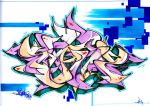 sqare by SANS-01-2-MHC-BS