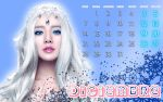 Wallpaper Alan Diciembre by RainboWxMikA