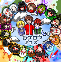 Kagerou Project by Skylar-Wolf