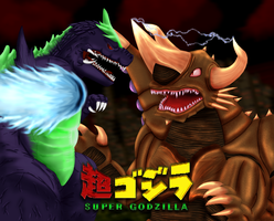 Colossal Clash: Super Godzilla VS. Bagan by Steelia