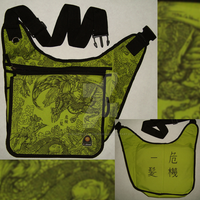Hand drawn messenger bag by ikanakerebanarimasen