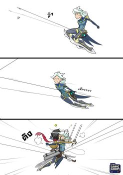 Accident by mickking