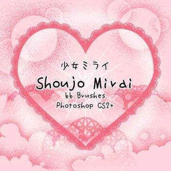Shoujo Mirai Brushes by kabocha