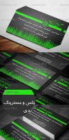 Ali takta business card green by abgraph