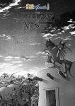 The Lullaby of Al'Sura by kessir