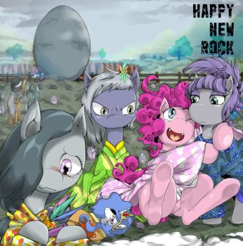 Happy New Rock by suzyumaru