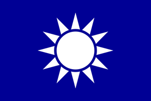 Naval jack of the Republic of China (Taiwan) by ShitAllOverHumanity
