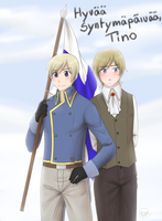 Tino's birthday by AskTino2P