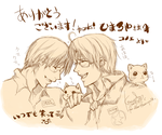 Hetalia: Laugh Together by konoesuzumiya