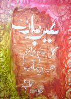 Eid painting by syedmaaz