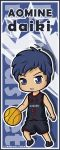 Aomine Daiki Bookmark by Fluffntuff
