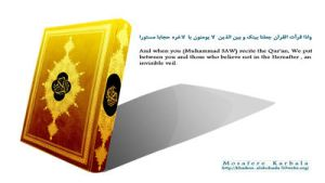 holy quran by islamicwallpers