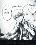 Ciel drunk by bc-hell