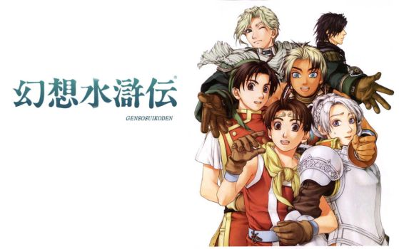 ::Suikoden Heroes Background:: by xloki-arisux