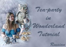 Tea-party tutorial RU by mary-petroff