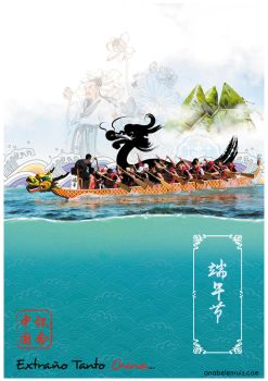 Dragon Boat Festival Poster by AnaBelenRuiz