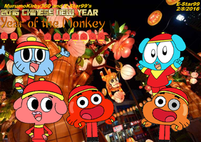 2016 Chinese New Year, Year of the Monkey by edalhoff345