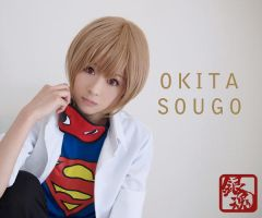 Gintama : Okita Sougo by kaguyaxhime